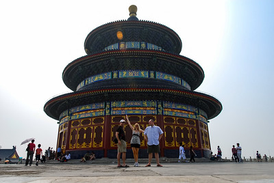 photo of Tim, Corinne, and Patrick in front of the Temple of Heaven